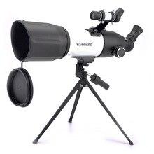 Visionking cf 80400 (400/80mm) 단안 굴절 공간 천문 망원경 탐지 범위 토성 반지 목성 문 범위