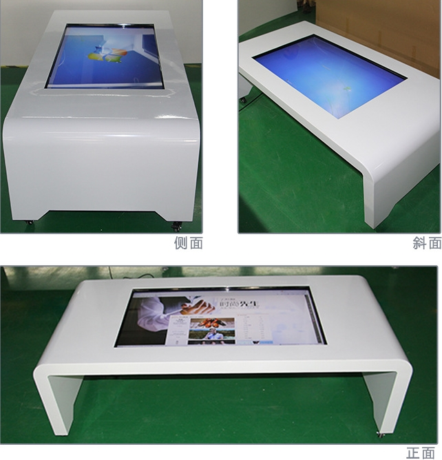 Pc Kiosk Touch Screen Coffee Table