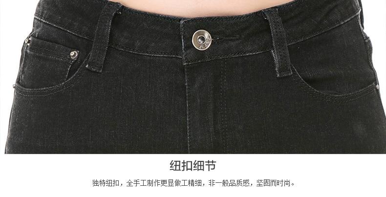 Trousers Pants Long Black 2016 Cut New Wash Jeans Warsh bottom Waist Mid Women Water Ultra Free Boot Elastic Denim Shipping Bell OHwqUF