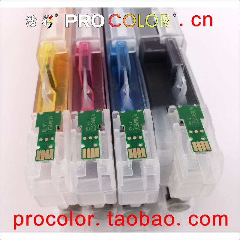 Full LC3219XL refill ink cartridge for BROTHER MFC-J5330DW MFC-J5335DW MFC-J5730DW MFC J5930DW J6530DW J6930DW J6935DW with chip long refill ink cartridge lc3219 xl lc3219xl lc3217 for brother mfc j5330dw j5335dw j5730dw j5930dw j6530dw j6930dw j6935dw