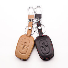 2 button key remote control car cover leather keys for Renault dacia Duster 2016 2017, car key dust collector protect shell(China)