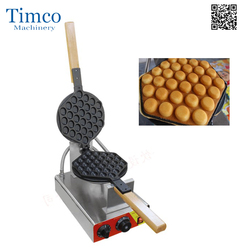 Hong Kong Egg Waffle Maker Supper Quality Single Plate Rotary Electric Egg Waffle Maker