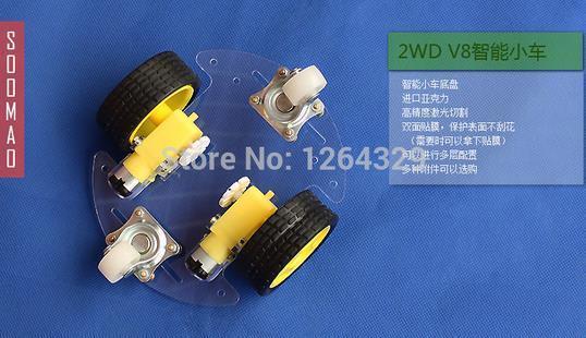 Inteligente chassis com velocidade de rastreamento obstáculo evitar carro de controle remoto