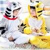 Mengshufen Girls Cute Cheese Cat Tiger Pajamas Warm Autumn Winter Homewear Children S Pajamas Cartoon Animal