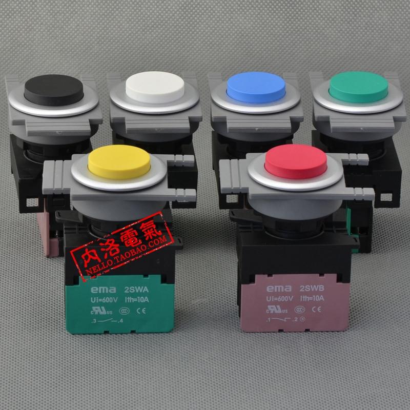 Red Illuminated Push Button 30mm 1NO//1NC