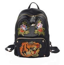 2017 Street рюкзаки женские вышивка цветок Тигр рюкзаки для подростков модная одежда для девочек повседневные школьные сумки для путешествий высокое качество