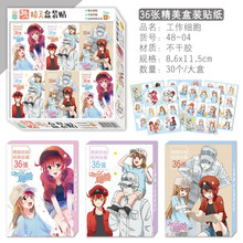 10 boxes/lot Anime Cells At Work sticker TOY Pletelet Seqkeqkyuu Figure magic 3d wall boxed stickers for kids rooms 8.6×11.5cm