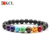 New 7 Chakra Bracelet Men Women Black Lava Healing Balance Beads Reiki Buddha Prayer Natural Stone