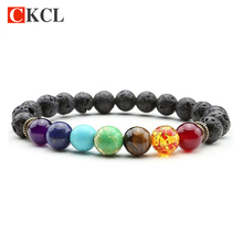 New 7 Chakra Bracelet Men Women Black Lava Healing Balance Beads Reiki Buddha Prayer Natural Stone Yoga Bracelet