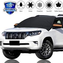 Лучшая брендовая универсальная ветровая защита, покрытая снегом и льдом, магнитные Автомобильные Защитные чехлы для стайлинга автомобилей
