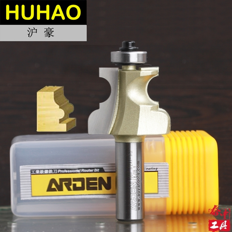 Woodworking Tool Edge Moulding Arden Router Bit - 1/2*9/16 - 1/2