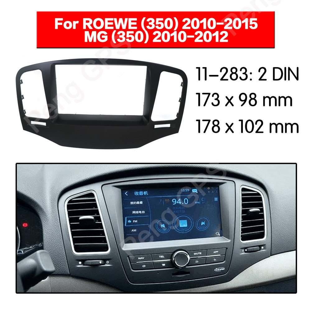 2 DIN Car Radio stereo Fitting installation adapter fascia For ROEWE 350 2010 2015 MG 350