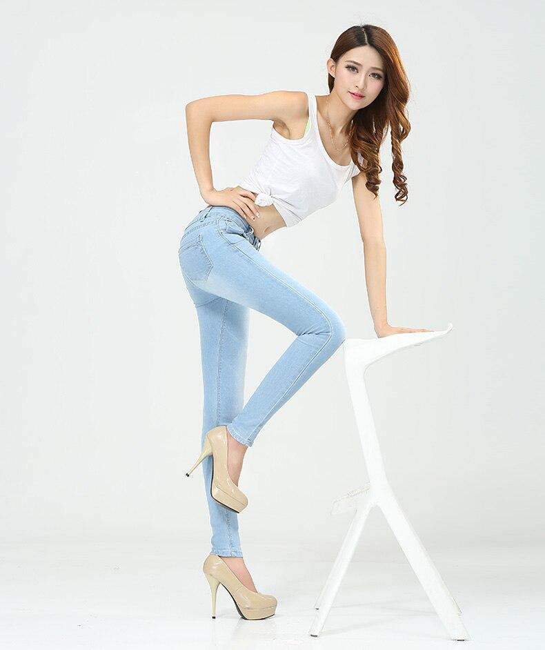 WQJGR Spring And Autumn Outfit Size Women Jeans Waist Slimming Feet Pencil Blue Women Jeans Women Long Pants 9