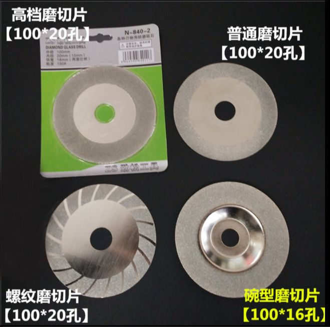 2pcs Electric Mill Grinder 100mm Diamond Glass Grinding Emery Jade Polishing Disc Tile Grinding Cutting Disk Mill Silver Cutters стоимость