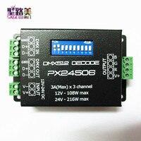 Бесплатная доставка px24506 DMX512 декодер драйвера 9a DMX 512 Усилители домашние контроллер DC12V 24 В RGB Светодиодные ленты свет ленты Светодиодные лам...