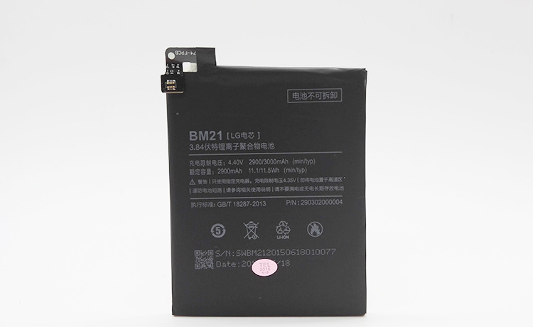 BM21 Battery For Xiaomi Mi Note 3GB RAM Replacement Mobile Phone Lithium Polymer Batteries 3000mAh  With Tools for gift