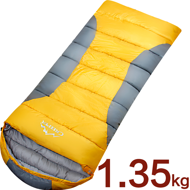 Camping Sleeping Bag,  Outdoor Camping Cotton Sleeping Bag,