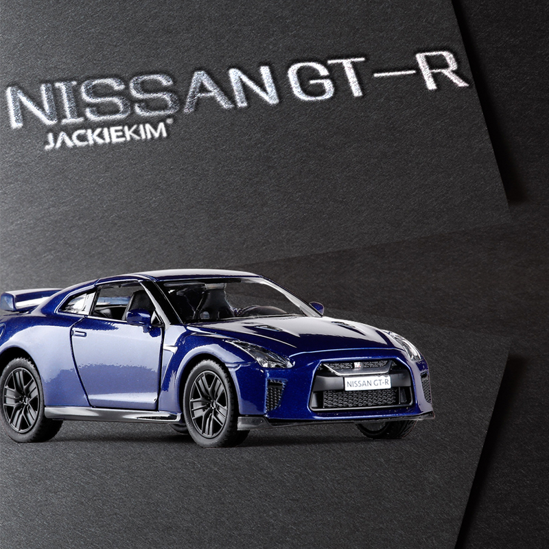 Compare Prices On Nissan Gifts Online Shopping Buy Low Price