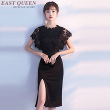 Chinese oriental dresses summer style lace elegant ladies chinese new year 2018 dress AA3208 Y