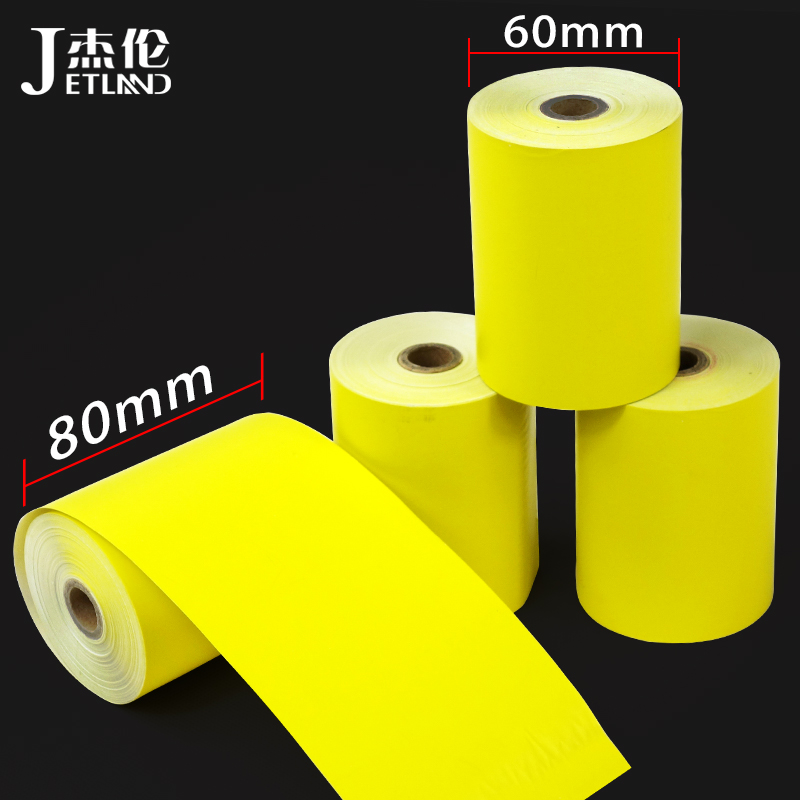 Color Thermal Paper 80mm X 60mm, Yellow Colour,  Cash Register Receipt Paper, 4 Rolls