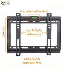 Universal 40KG Fixed TV Wall Mount Bracket Fixed Flat Panel TV Stand Holder Frame for 14-32 Inch Plasma TV HDTV LCD LED Monitor