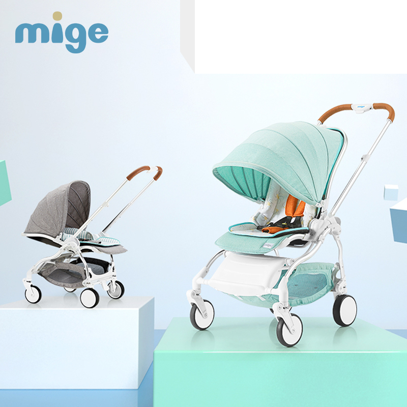 Mige High Landscape Baby Stroller Can Sit and Lie Newborn Stroller Light Trolley цена