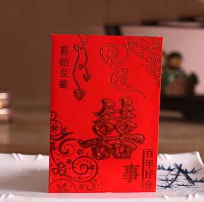 Freeshipping 40pcs Chinese Red Packet Money Envelope Short Type Wedding Envelopes Decoration Whole In Cards Invitations From Home