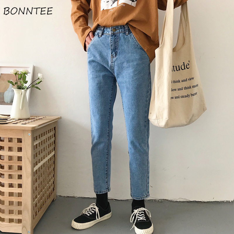 Jeans Women Spring Clothing Trendy High Ankle-Length Trousers Womens  Pockets Straight Students Denim Korean Style Jean New 2019