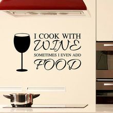 Hot Sake Wine Cup Removable Poetry Quote Wall Stickers Vinyl Home Kitchen Room Decor GW-4 цены онлайн
