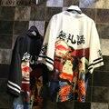 Японские кимоно традиционная Японская Одежда традиционные японские традиционные кимоно AA1348X