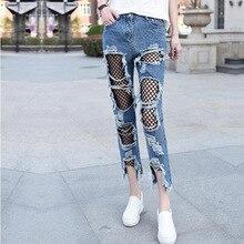 2017 новая Европа и соединенные Штаты женская мода отверстие сетки вместе девять минут брюки отверстие в сексуальный, нищие джинсы