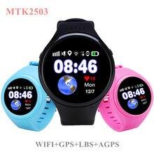 T100 bluetooth дети SmartWatch телефон смарт-детские часы круглые Экран MTK2503 2 г Smart наручные SOS WIFI GPS Wacth шагомер sim