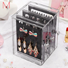 M Cosmetics Oraganizer Jewelry Display Earrings Organzier Box Caskets For Decoration Acrylics Box For Ornements Rack