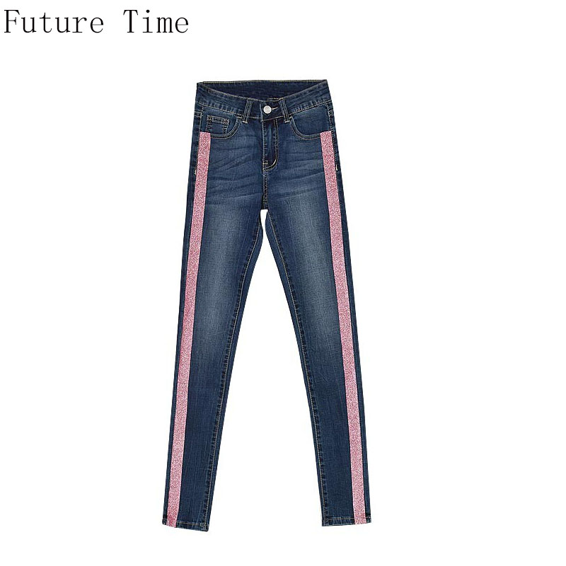 0eec18661d318 Detail Feedback Questions about 2018 European Women Jeans Side Stripe Pink  Washed Slim Elastic Mid Waist Full Length Pencil Pants Fashion New Denim  Pants ...