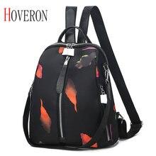 Женский рюкзак многофункциональная водонепроницаемая сумка на