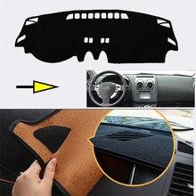 Brand New Interior Dashboard Carpet Photophobism Protective Pad Mat For Nissan Qashqai 2008-2015