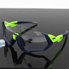 15eb033e950ca Lentes fotocromáticos gafas de ciclismo de carretera de montaña bicicleta  de la bici de galsses MTB