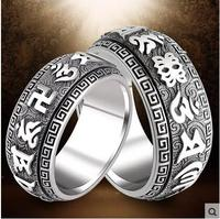 15 29size silver Ming Dynasty mantra six words mantra ring Thai silver men domineering ring finger Benming send her boyfriend