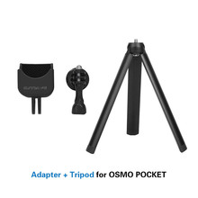 1/4 Adapter Multifunctional Expanding Switch Connection with Tripod for DJI OSMO POCKET gimbal Accessories