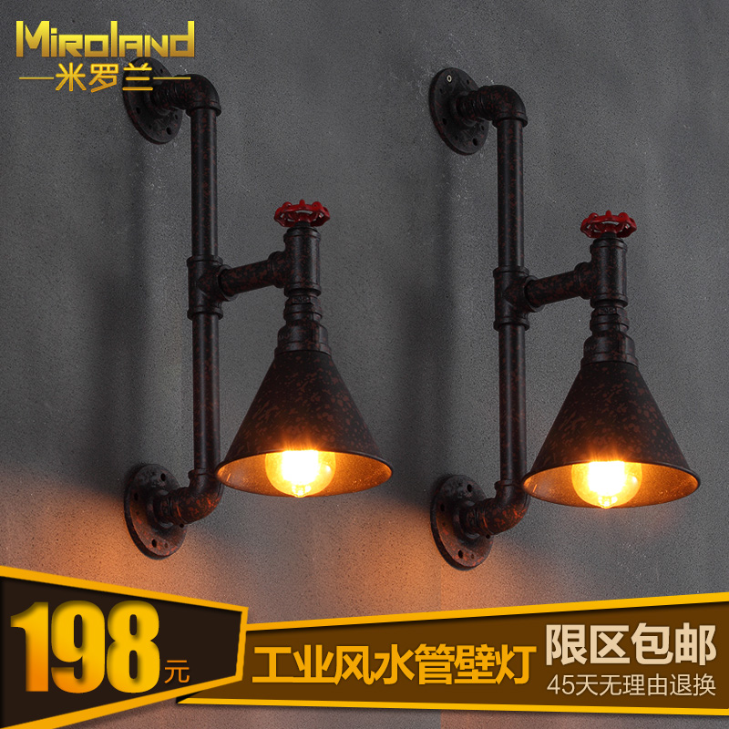 Loft Style Black/Rust Color Water Pipe Bed Room Wall Light Vintage Pipe Light Black Cover Coffee Decoration Light  Free Shipping wheat breeding for rust resistance