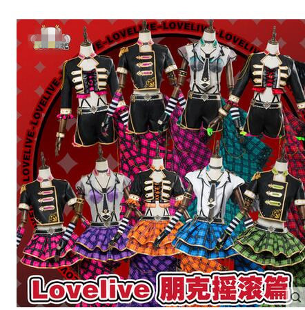 Aqours Love Live!Sunshine!! Chika Riko Kanan Dia You Yoshiko Punk Rock Set All Member Uniforms Cosplay Costume