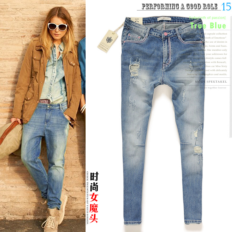 2015 new summer European IT Brand BF boyfriend style baggy jeans ...
