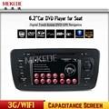 HD емкостный экран Автомобильный DVD Стерео Для Seat Ibiza 2009 2010 2011 2012 2013 Авто Радио RDS GPS Навигации 3 Г wi-fi