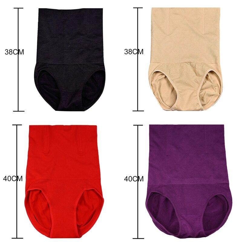 Seamless Women Shapers High Waist Slimming Tummy Control Knickers Pants Pantie Briefs Magic Body Shapewear Lady Corset Underwear 5