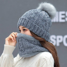 2 шт. для женщин зимние теплые трикотажные Venonat шапочка+ шарф утепленная одежда комплект капот femme hiver czapka zimowa шапки женщина