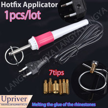 7 consejos diy herramientas diseños 5 segundos rápido calentamiento parche hotfix strass aplicador varita arma púrpura