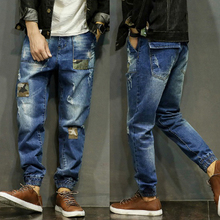Hot New Men Punk applique jeans men's Rocking hip-hop pants Men mid waist beam pants Mens personality loose harem pants 29-42