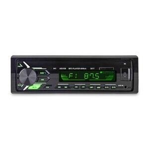 Image 2 - HEVXM 3077 Color Light MP3 Player  BT Car MP3 Player   Car Stereo Audio In dash Single 1 Din FM Receiver Aux Input