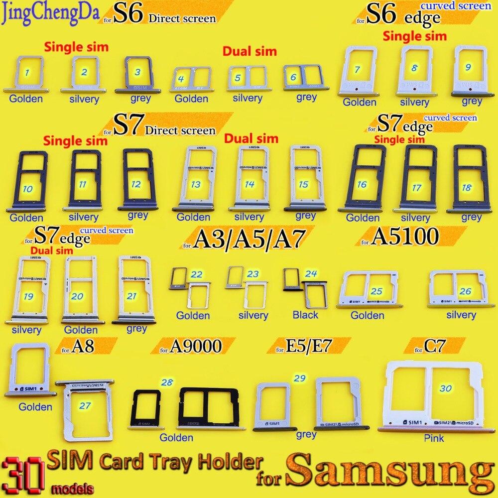 Dual/single SIM Card Tray Slot Holder for Samsung Galaxy A3 A310 A310F/A5 A510/A7 A710 A5 A7 A5100 A8 A9000 A9100 E5 E7 C7