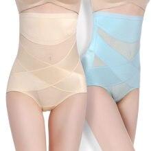 70d3edb6c80 Women high waist trainer shapewear butt lifter Slimming Belt body shaper  Sexy Lingerie Control panties shaper